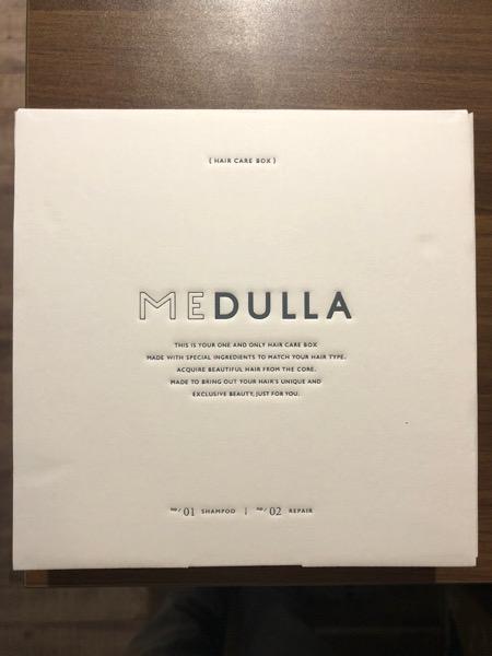 大分県別府市 オーダーメイドシャンプー『MEDULLA(メデュラ)』の初回購入分が送料無料で買えるお得なキャンペーン中